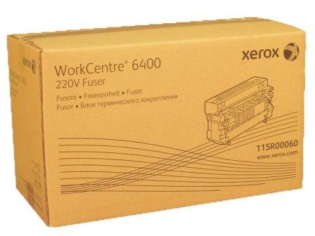 Xerox - Kit de fusor ( 220 V ) - 140.000 páginas