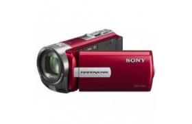 SONY HANDYCAM DCR-SX45 ROJO 60X 3 SD HD