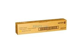 Xerox Cyan DRUM 013R00660