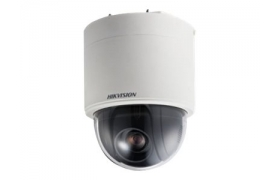 Hikvision PTZ Analogo 700 TVL Interior Zoom 16x
