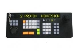 Hikvision standard keyboard 3 dimensional