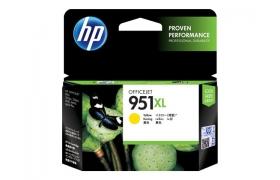 HPc 951 XL Yellow Officejet