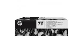 Kit de recambio del Cabezar HP 711 Printhead Replacement Kit C1Q10A